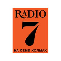 Слушать Радио 7