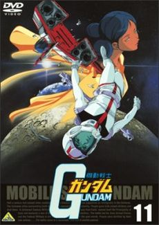 Mobile Suit Gundam 0079.jpg