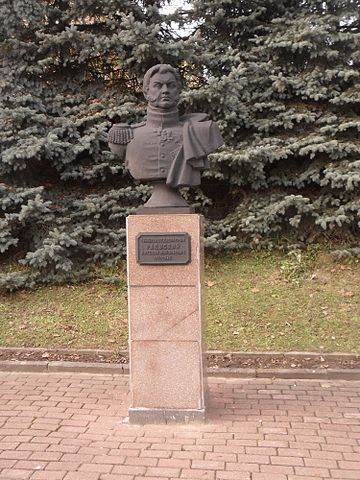 Бюст в Смоленске