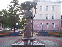 василий сергеевич калинников фото