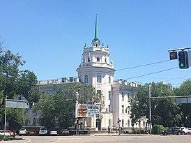 Building in Almaty.JPG