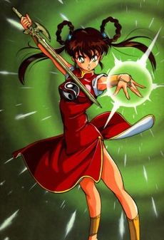 Devil Hunter Yohko.jpg