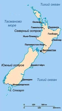 Столица новой зеландии 10 букв купить квартиру в ашкелоне израиль