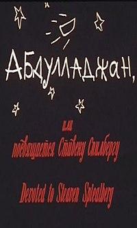«Сериал Корабль Не Русский» — 2009