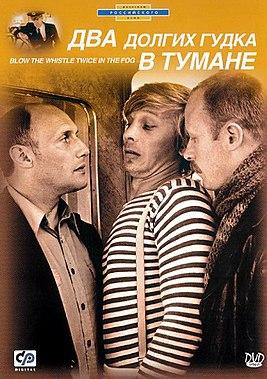 «Дубровский Фильм» — 2015
