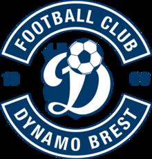 Динамо Брест – Аполлон смотреть онлайн 16.08.2018