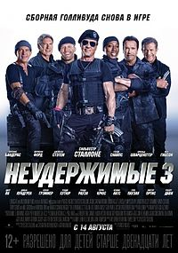 The Expendables 3.jpg