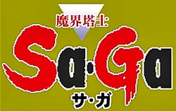 The Final Fantasy Legend Jap Logo.png