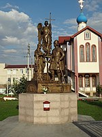 Памятники в краснодаре с описанием Благовещенск памятники из гранита ангелы кукмор