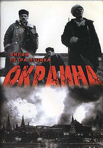 художественные фильмы о дворянах россии