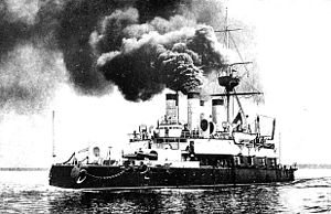 Russian Battleship Navarin.jpg