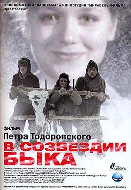 «Виолетта Сериалы Тут» / 2013