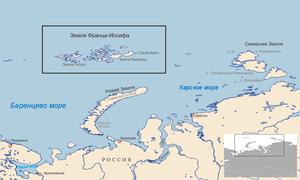 Картинки по запросу 1873 Открыт необитаемый арктический архипелаг, названный Землей Франца-Иосифа