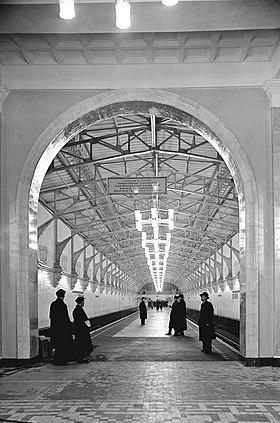 Станция «Первомайская» (1954-1961).jpg