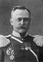 Adrianov AA.jpg