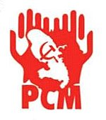 Parti communiste martiniquais logo.JPG