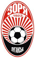 Эмблема ФК «Заря»