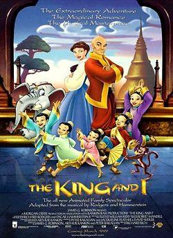 «Анна И Король» — 1999