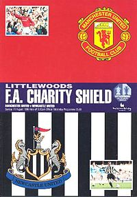 1996 FA Charity Shield logo.jpg