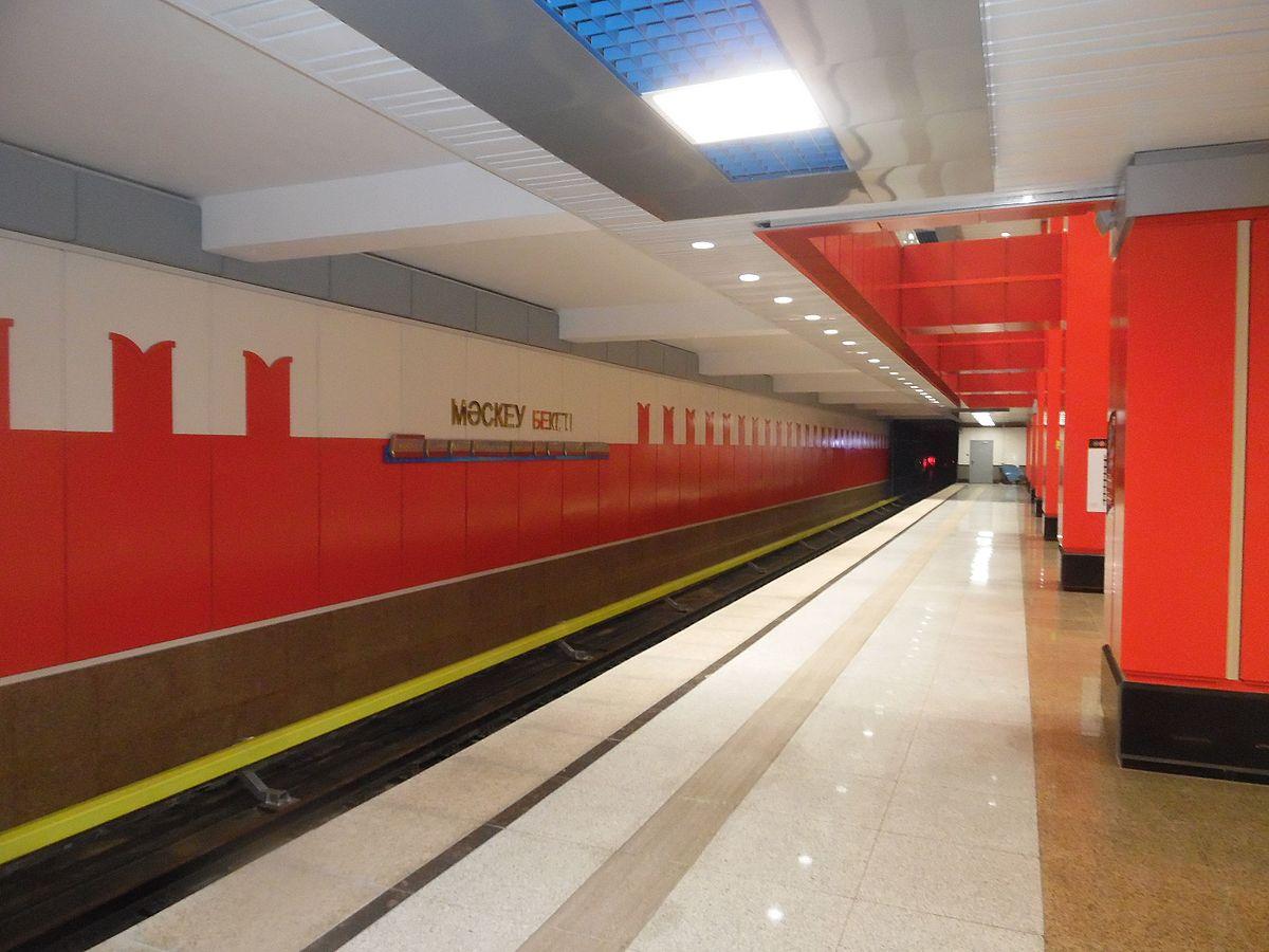 https://upload.wikimedia.org/wikipedia/ru/thumb/7/75/Alma-Ata_tube_%22Moscow%22_station.JPG/1200px-Alma-Ata_tube_%22Moscow%22_station.JPG