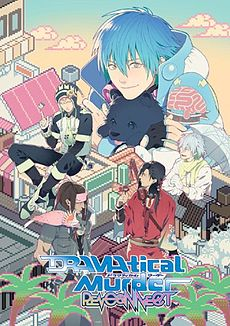 Обложка DRAMAtical Murder Re:connect