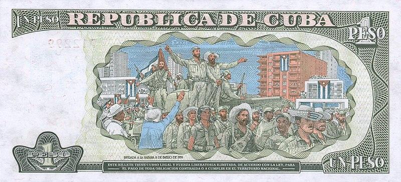 http://upload.wikimedia.org/wikipedia/ru/thumb/7/76/CubaP112-1Peso-1995_b.jpg/800px-CubaP112-1Peso-1995_b.jpg