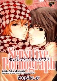 Японский мультфильм чувствительный порнограф