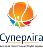 Superliga UA Logo.png