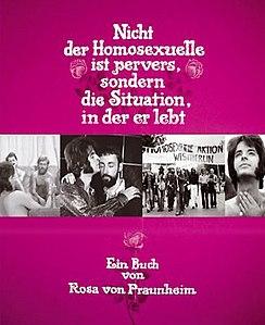 Гомосексуал википедия