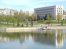 Реферат про город алчевск 7036