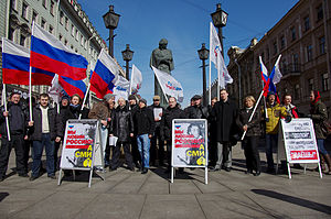6 съезд профсоюзов россии челябинск: