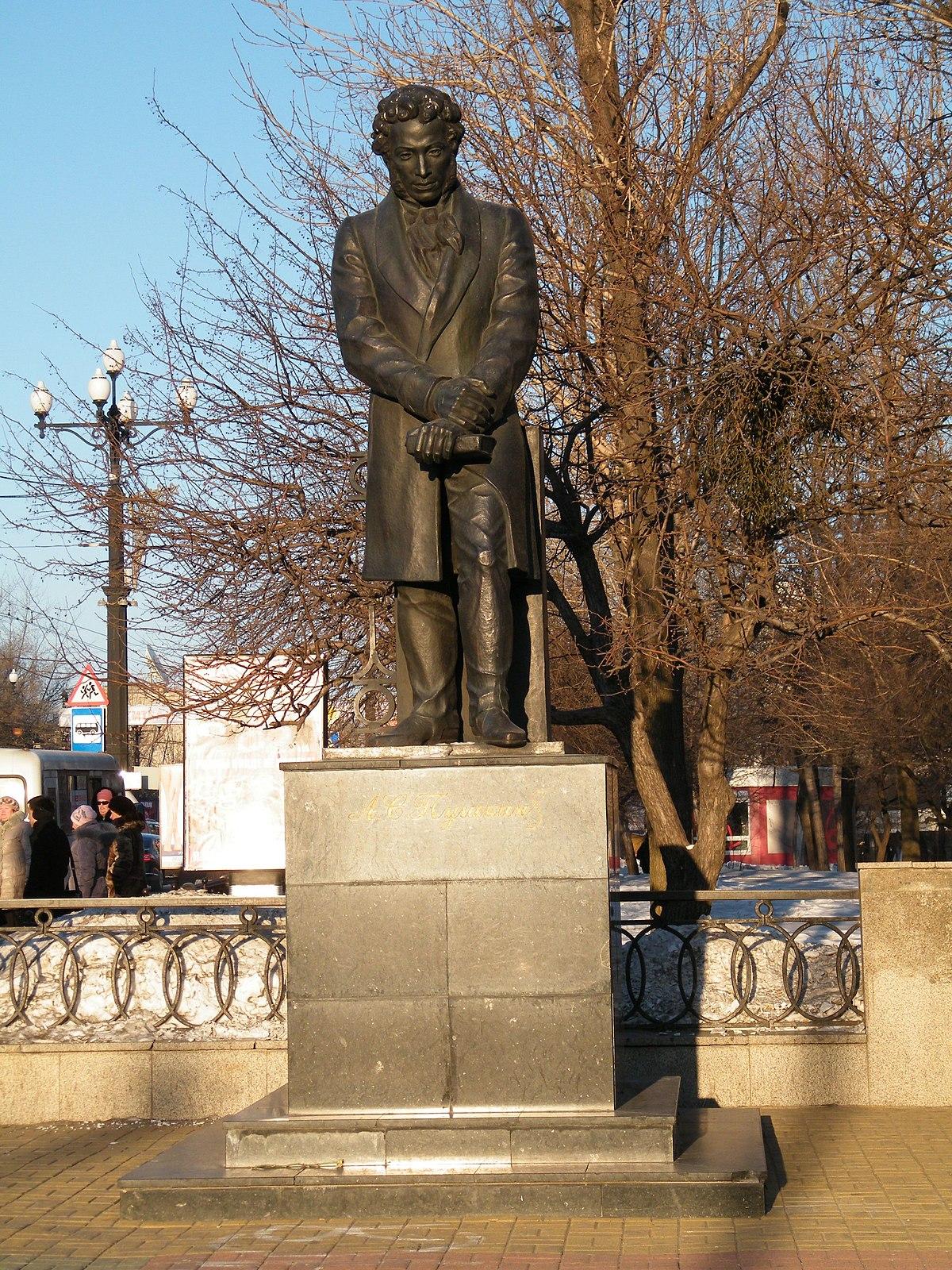 Где купить памятник а с пушкину цены на гравировка на памятниках иркутск