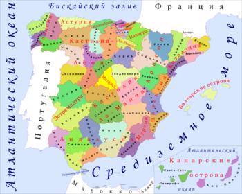 Земли испании авито дубай квартиры
