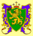 Alderney coat of arms.png