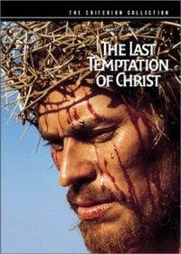 The Last Temptation Of Christ cover.jpg