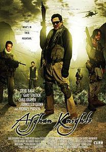 смотреть фильм онлайн афганец
