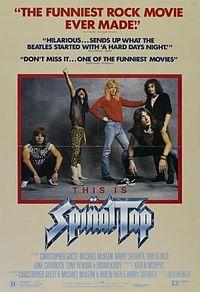 «Это Spinal Tap» — 1984