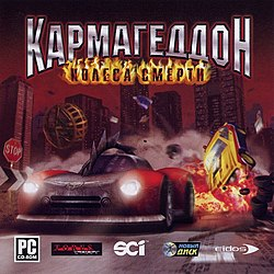 Carmageddon TDR 2000 Cover ND.jpg