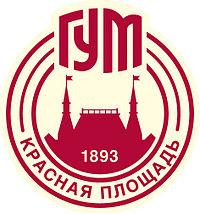 красная площадь 1893 логотип 3 буквы img-1