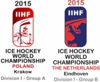 Логотипы 2015 IIHF Ice Hockey World Championship Division I