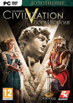 Civilization V Gods and Kings Cover Art.jpg