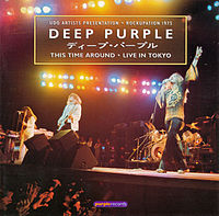 Обложка альбома Deep Purple «This Time Around Live in Tokyo» (2001)