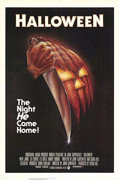Изображение:Halloween movie.jpg
