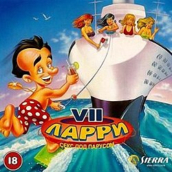 Leisure Suit Larry- Love for Sail! (рус).jpeg