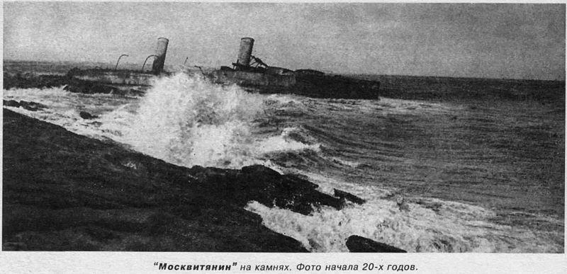 http://upload.wikimedia.org/wikipedia/ru/thumb/7/7e/Moskvitjanin.jpg/800px-Moskvitjanin.jpg