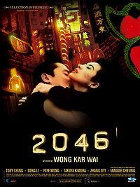 «2046» — 2004
