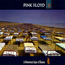 Обложка альбома Pink Floyd «A Momentary Lapse of Reason» (1987)