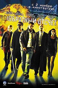 «Скачать Через Торрент Российский Детективный Сериал» — 2008