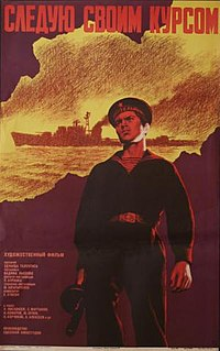 «Разведка Фильмы 1941 1945» / 2005