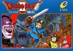 Dragon Quest II.jpg